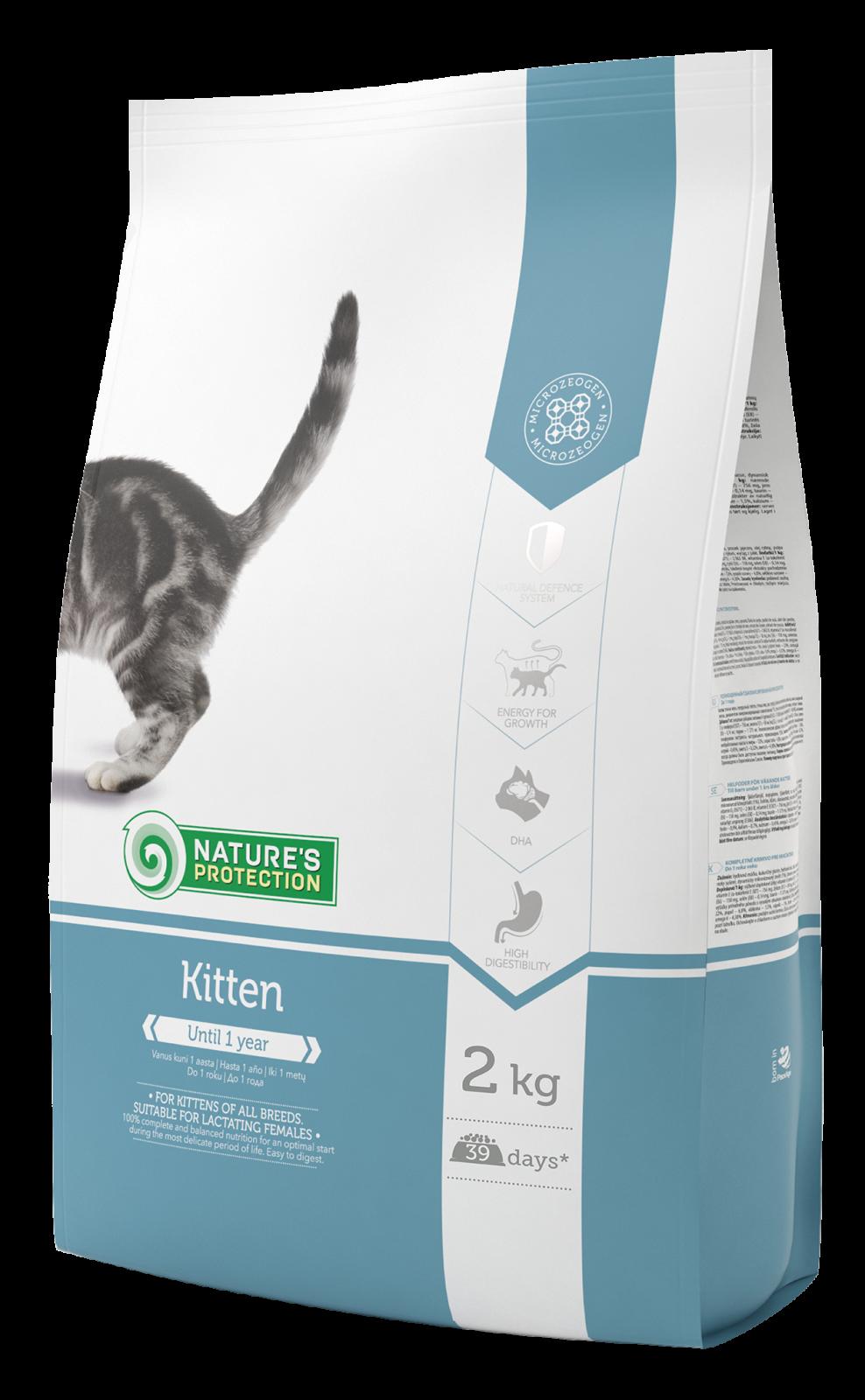 Nature's Protection Cat Kitten 2kg